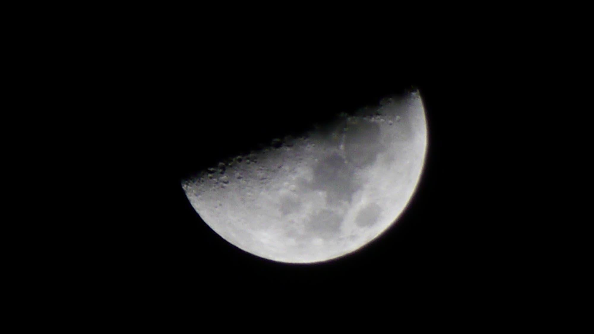 Mond über La Palma / Kanaren