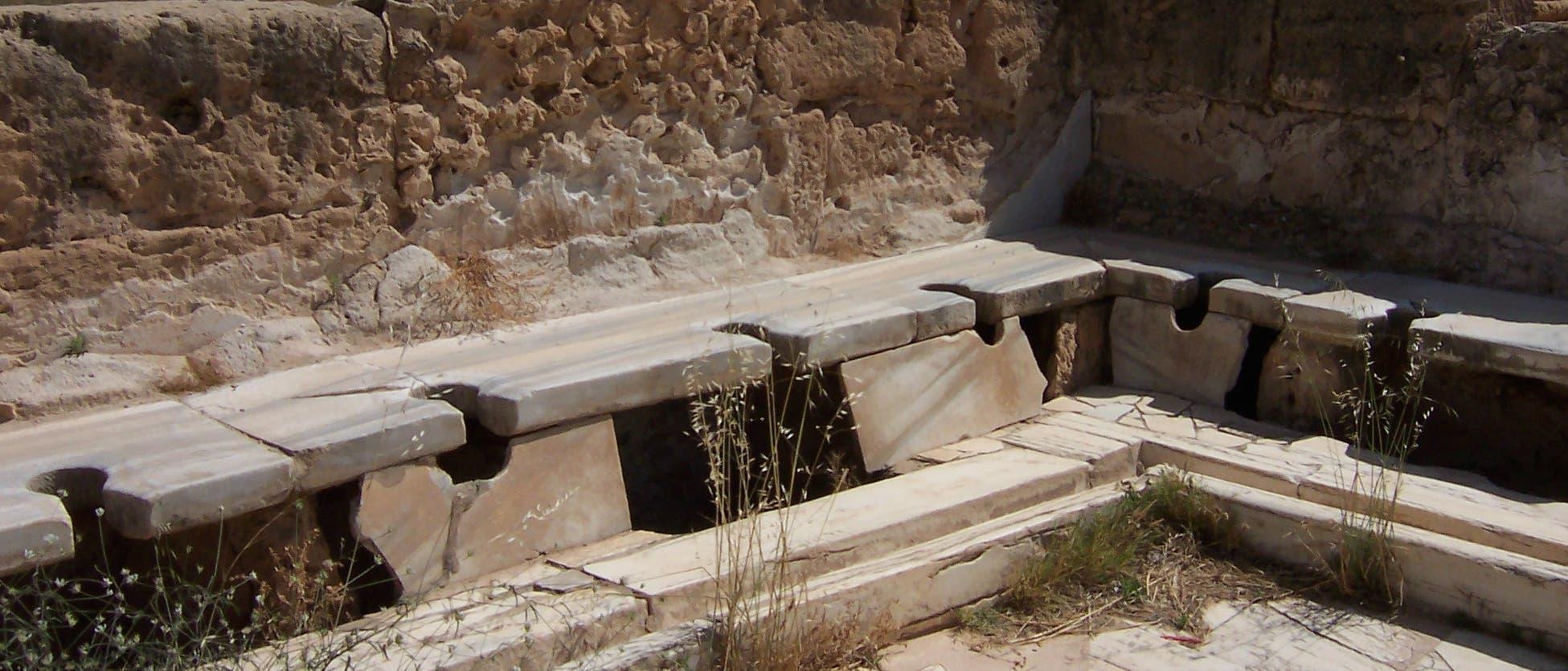 Latrine von Leptis Magna