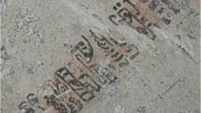 Maya Schriftzeichen