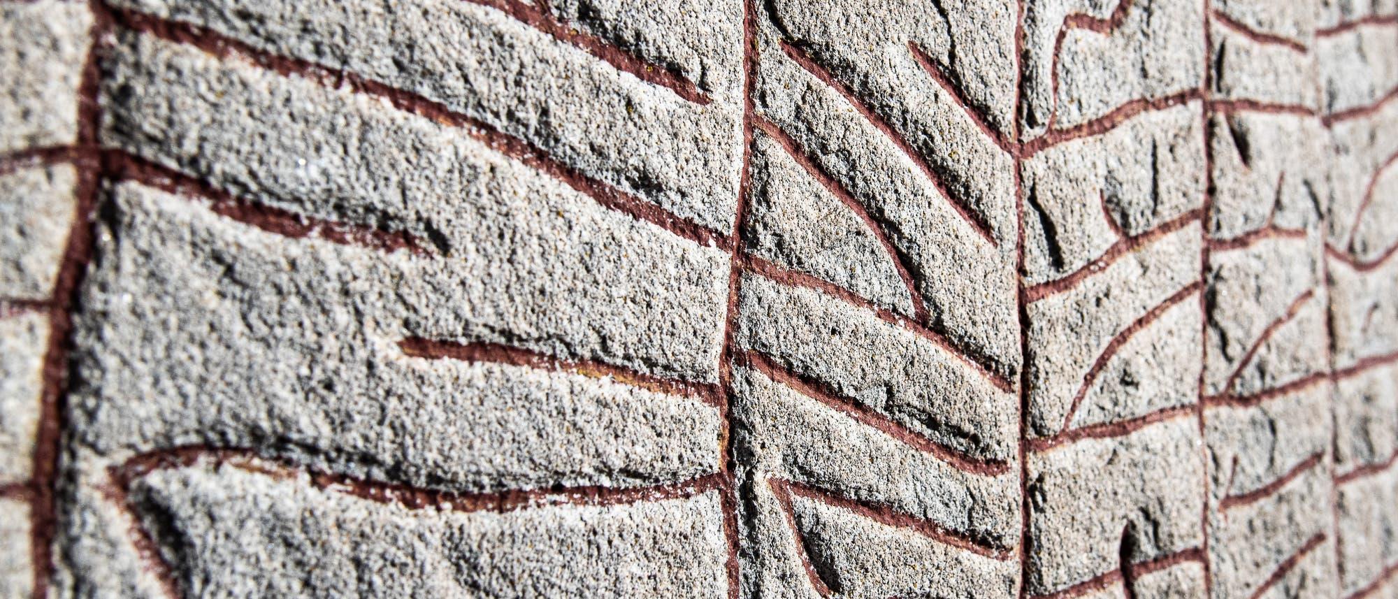 Ein Teil der Inschrift des Runensteins von Rök