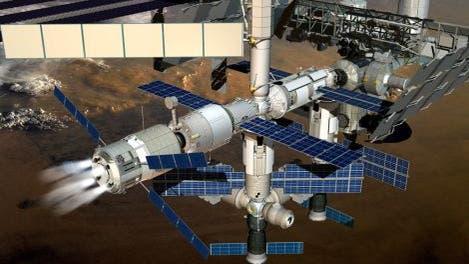 Noch Zukunftsmusik: ATV dockt an der ISS an