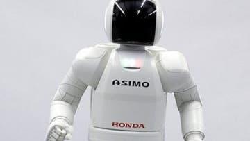 Humanoider Roboter Asimo