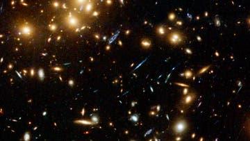 Galaxienhaufen ZwCl 0024+1652