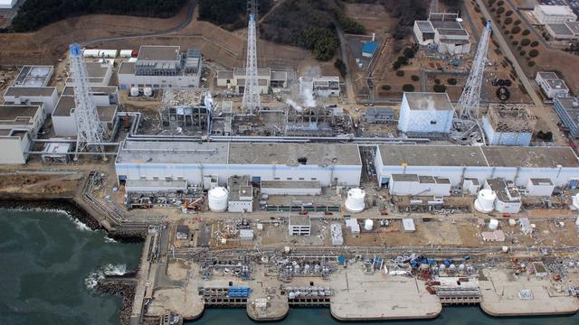 Zerstörtes Kernkraftwerk Fukushima