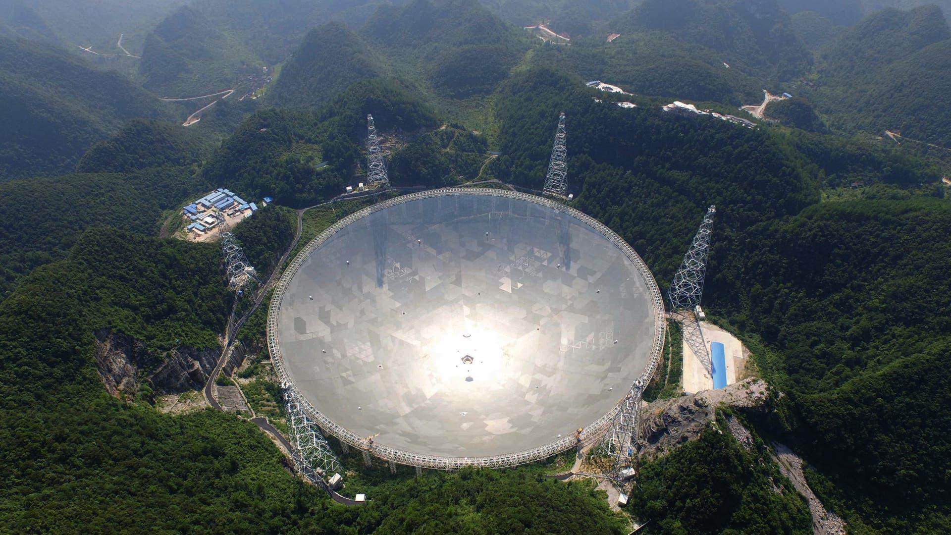 FAST, das größte Radioteleskop der Welt
