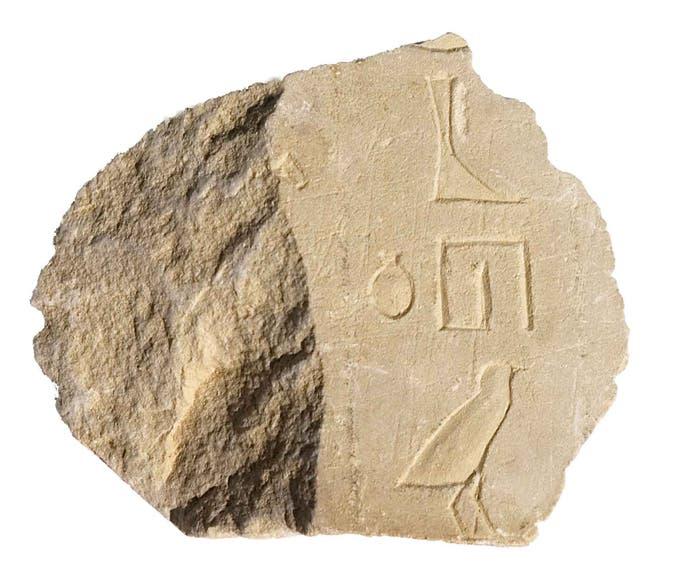 Mission Archéologique Française de Saqqâra / Wapedia