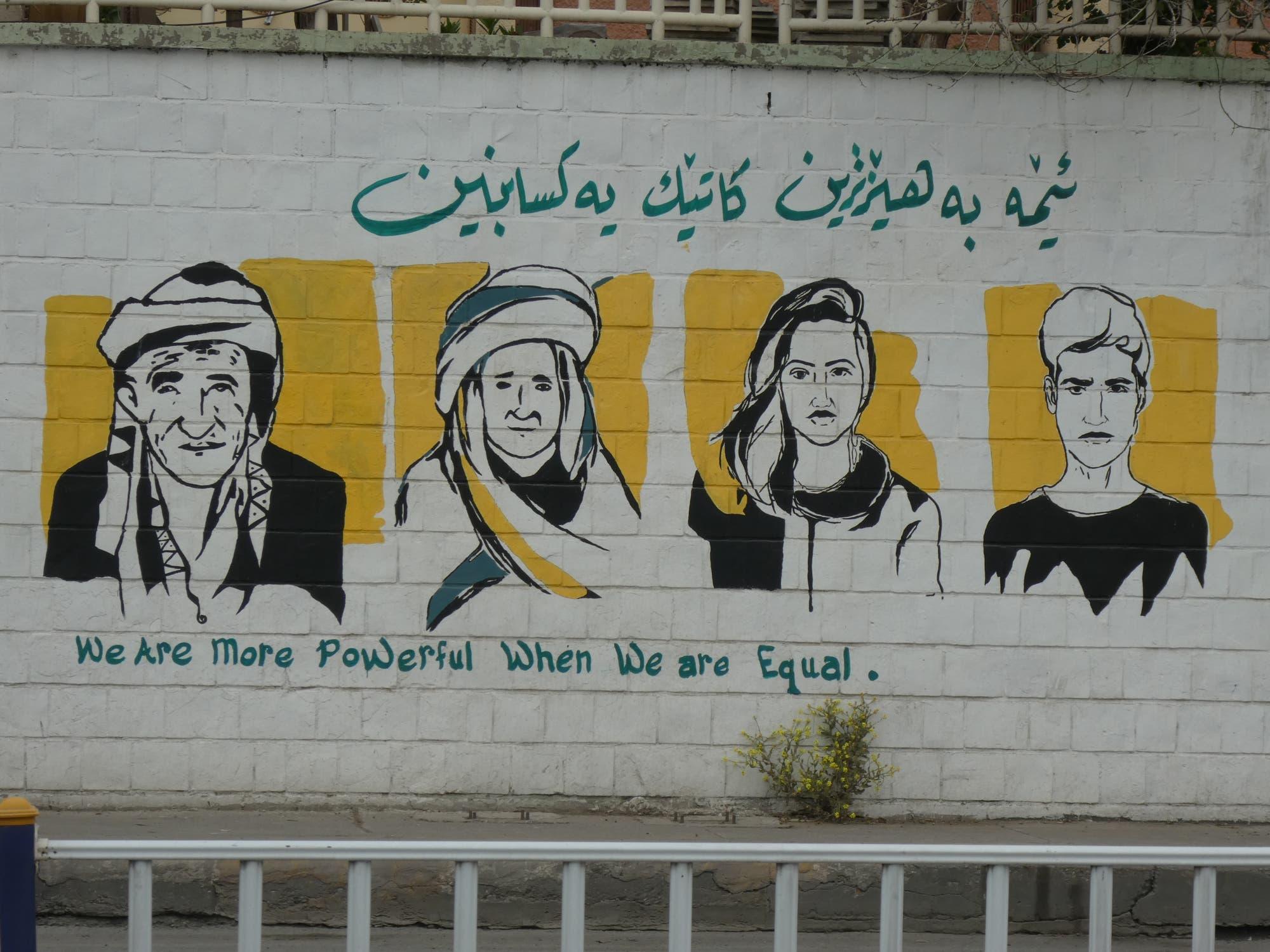 Ein Wandgemälde in der kurdischen Stadt Slemani