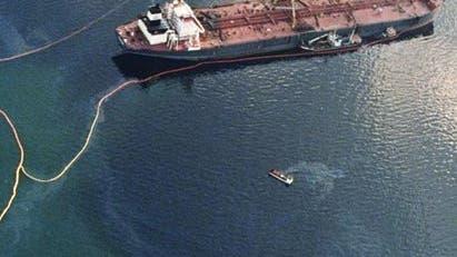 Havarierte Exxon Valdez mit Ölteppich
