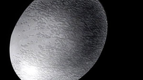 Zwergplanet Haumea