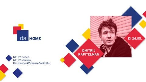 """Dmitrij Kapitelman """"Das Lächeln meines unsichtbaren Vaters"""" - dai HOM"""