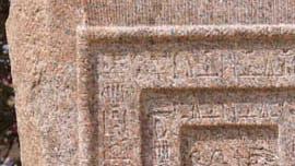 Supreme Council of Antiquities, Kairo