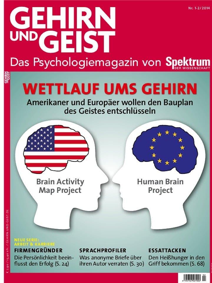 GuG_2014_01_ges (pdf)